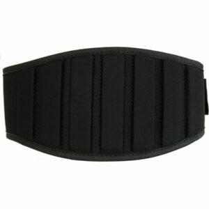 belt with velcro closure