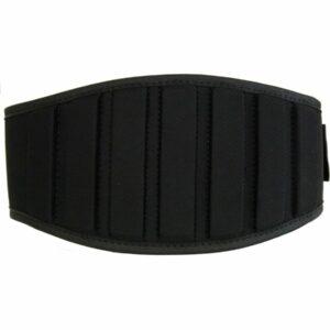 belt with velcro closure